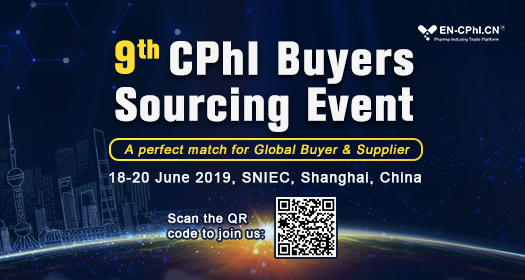 Buyers Sourcing Event 2019