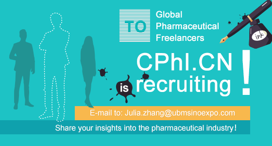 CPhI.CN is recruiting pharmaceutical freelance writers!