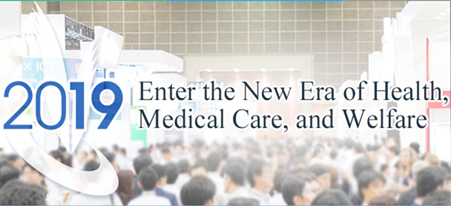 INTERNATIONAL MODERN HOSPITAL SHOW 2019 July 17 -19