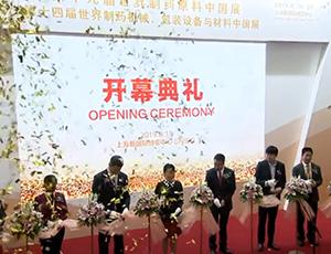 CPhI&P-MEC 2019 Opening Ceremony