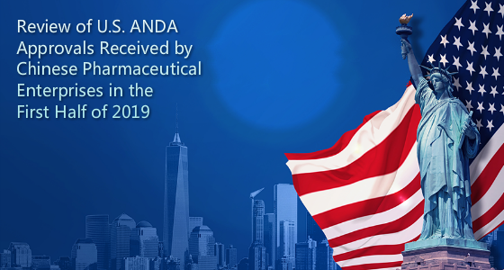 Review of U.S. ANDA Approvals Received by Chinese Pharmaceutical Enterprises in the First Half of 2019