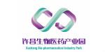 Xuchang Bio-pharmaceutical Industry Park