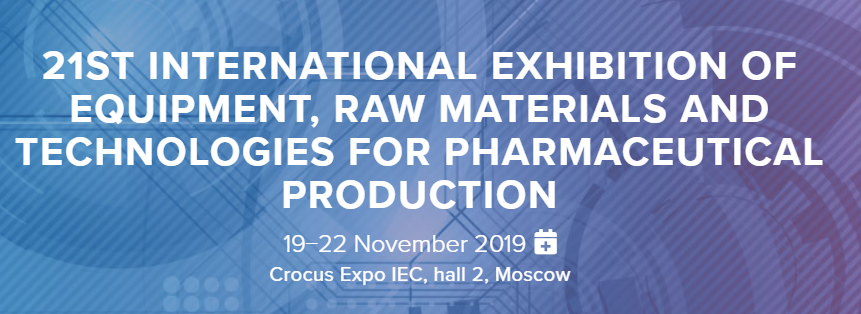 21ST INTERNATIONAL EXHIBITION OF EQUIPMENT, RAW MATERIALS AND TECHNOLOGIES FOR PHARMACEUTICAL PRODUCTION