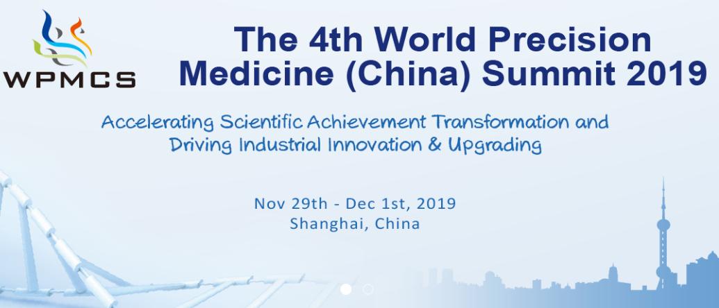 THE WORLD PRECISION MEDICINE (CHINA) SUMMIT