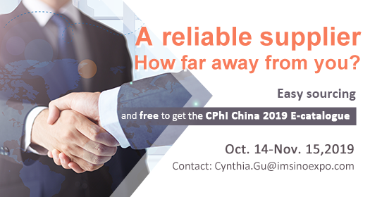 Easy sourcing and free to get the CPhI China 2019 E-catalogue