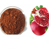 Pomegranate Peel Extract