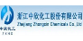 Zhejiang Zhongxin Fluoride Materials Co., Ltd.