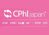 CPhI JAPAN 2020