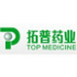 Zhejiang Medicine Co., Ltd.