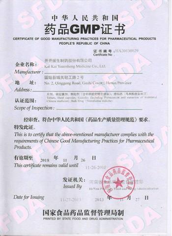 GMP Certificate for Trimebutine Maleate