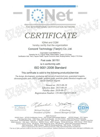 IQNet and CQM CERTIFICATE