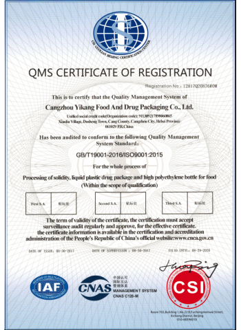 ISO 90001:2015