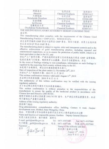 Written Confirmation for Active Substances Exporte