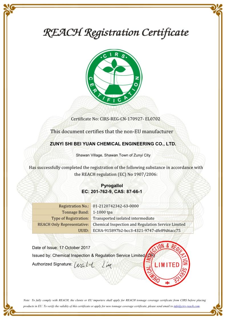 REACH Registration Certificate