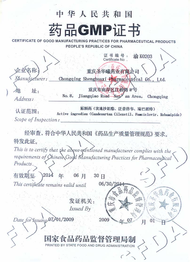 Certificatesstandards Chongqing Shenghuaxi Pharmaceutical Co Ltd