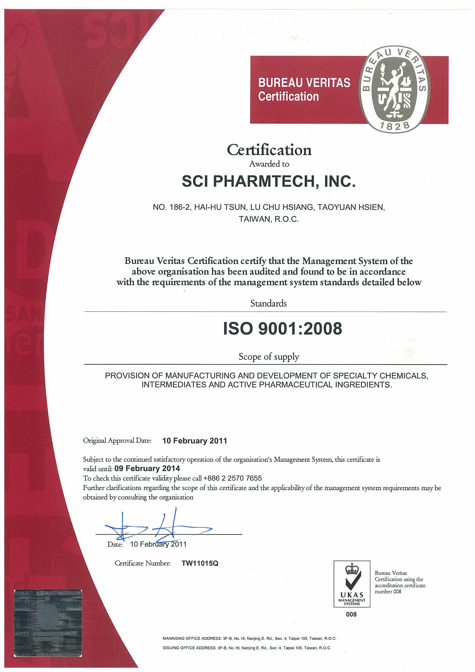 certificates standards sci pharmtech inc. Black Bedroom Furniture Sets. Home Design Ideas