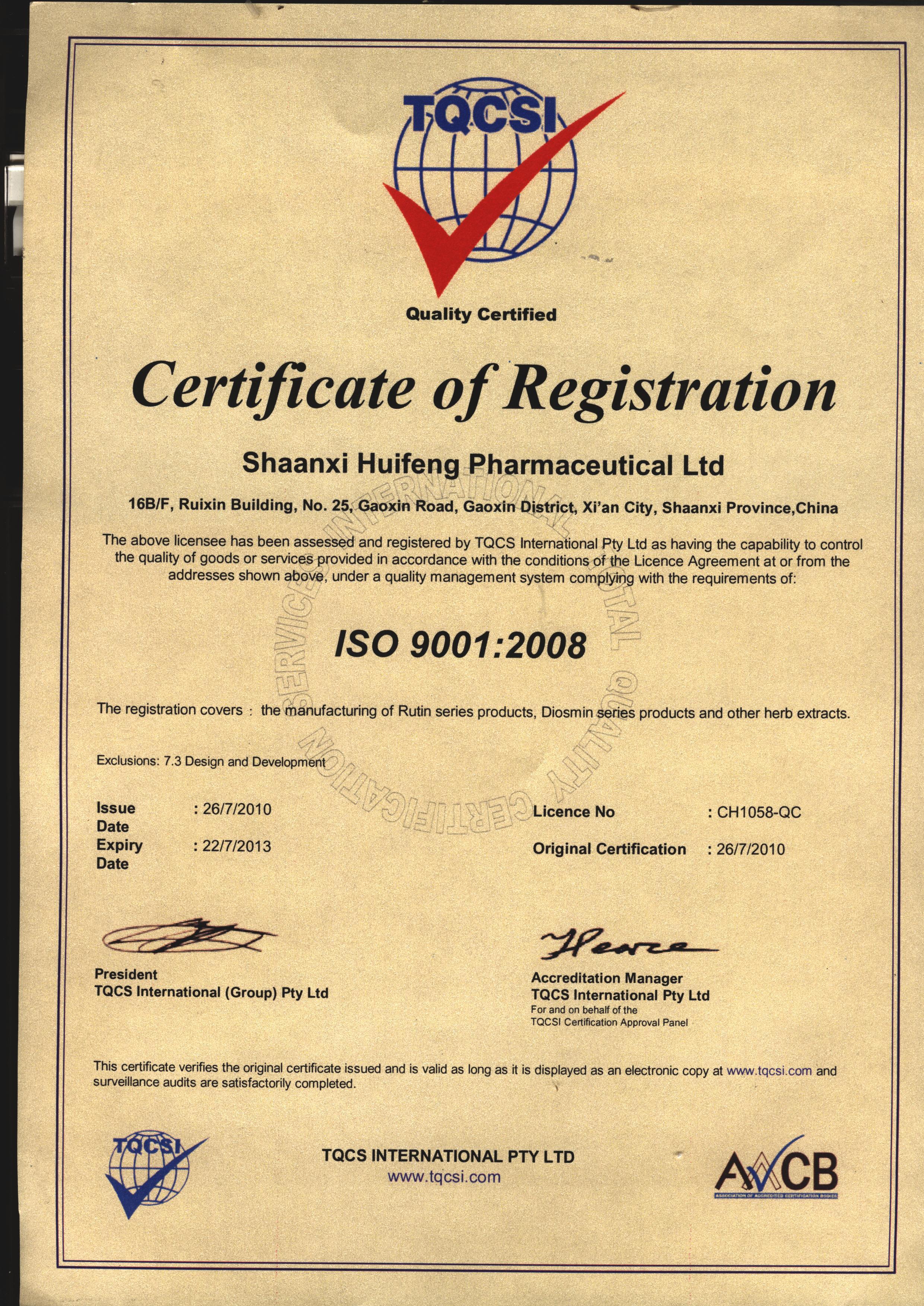 Certificatte of  registration