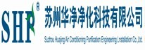 Suzhou Huajing Purification Technology Co.,LTD.