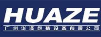 Guangzhou Hua Ze P&E Ltd.
