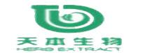 XianTianbenBio-EngineeringCO.,LTD.