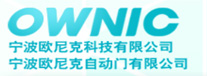 Ningbo ownic Technology Co.,Ltd