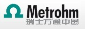 Metrohm China LTD