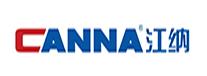 WENZHOU JIANGNA PHARMACEUTICAL MACHJNERY CO., LTD.