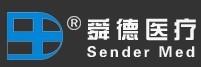 Ningbo Sender Medical Co.,Ltd