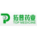ZHEJIANG TOP MEDICINE CO.,ltd