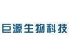 Xin Xiang Ju yuan Bio-Technology CO.,Ltd