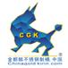 Suzhou Gold Kirin Clean Technology Co.,Ltd.