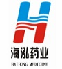 Zhongshan Haihong Medicine Co. Ltd