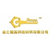 GoldenKeys High-tech Materials Co,. Ltd.