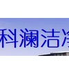 Suzhou branch rings clean technology co., LTD