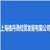 Shanghai Xinko Corporation