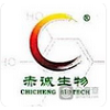 WUFENG CHICHENG BIOTECH CO., LTD