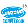 GuangDong Jinzong Machinery Co., Ltd.