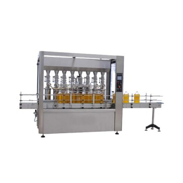 Automatic Oil Filling Machine (FAY)
