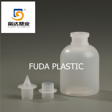 B29 50ml pp plastic injection vials
