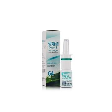 Rhinocort Nasal Spray Dosage / Prednisolone dopage effets