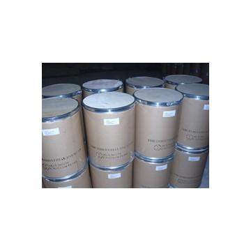 2-Aminoethylmethylsulfone hydrochloride