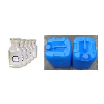 N,N'-Dicyclohexylcarbodiimide(DCC)