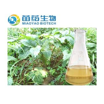 valerian oil