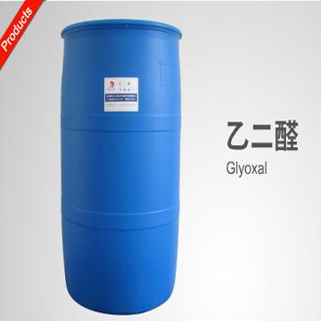 Glyoxal