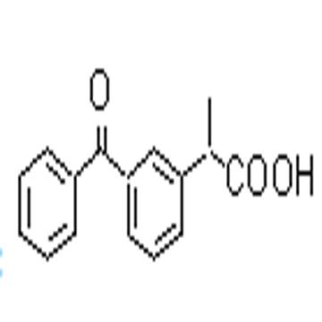 Ketoprofen lysine salt