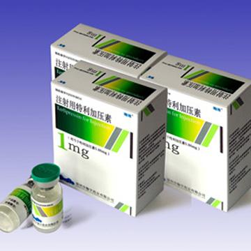 Terlipressin,t-GLVP