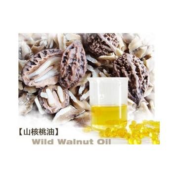 Wild Walnut Oil