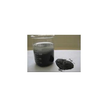 Nickel aluminium alloy powder SM-31 series