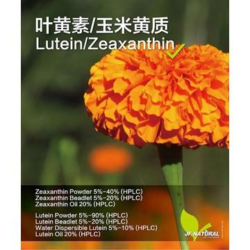Zeaxanthin plant extracts.