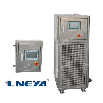 Cooling and heating temperature control system  -25 to 300 degree